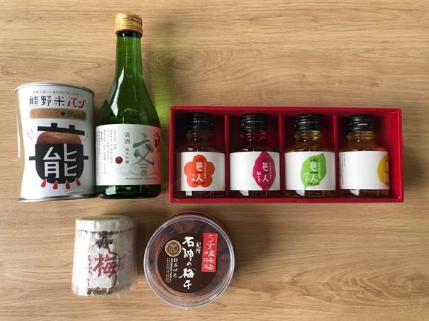 田辺の梅と日本酒